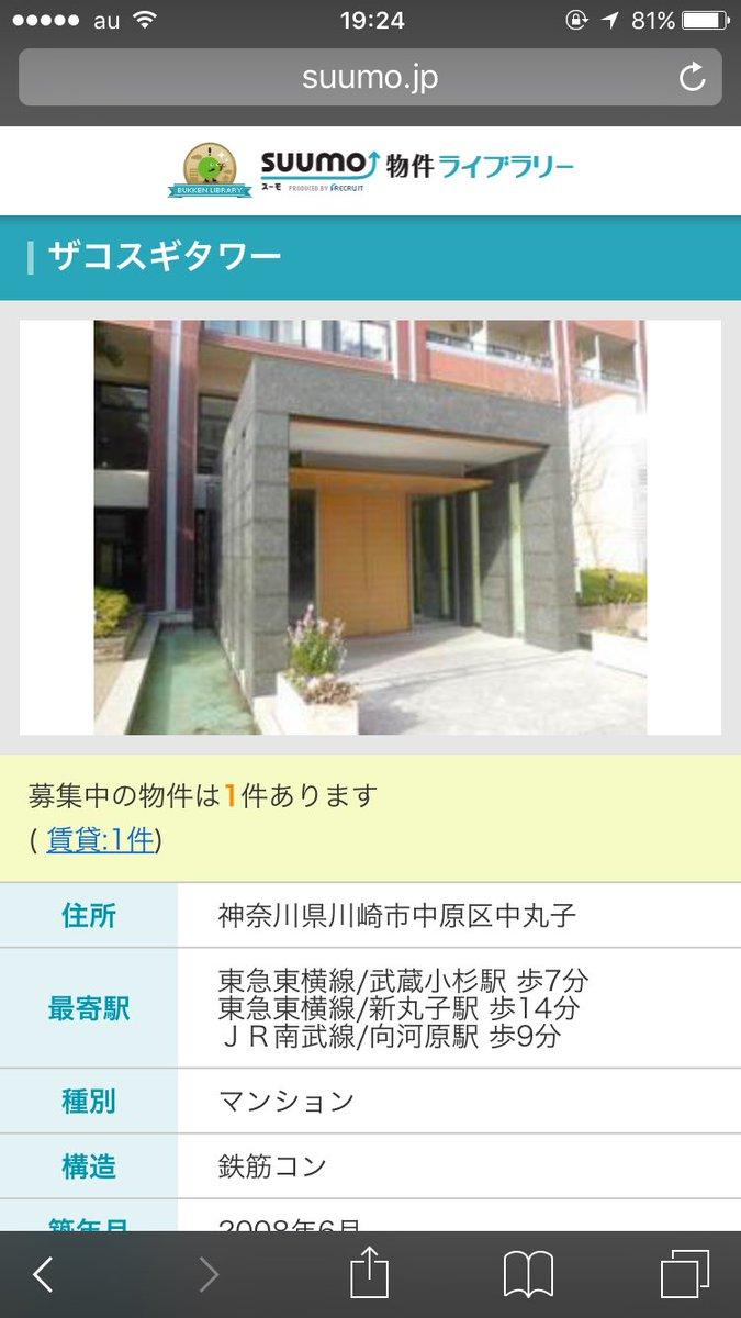 【エンタメ画像】【朗報】とんでもなく弱そうな借家が発見される!!!!!(画像あり)