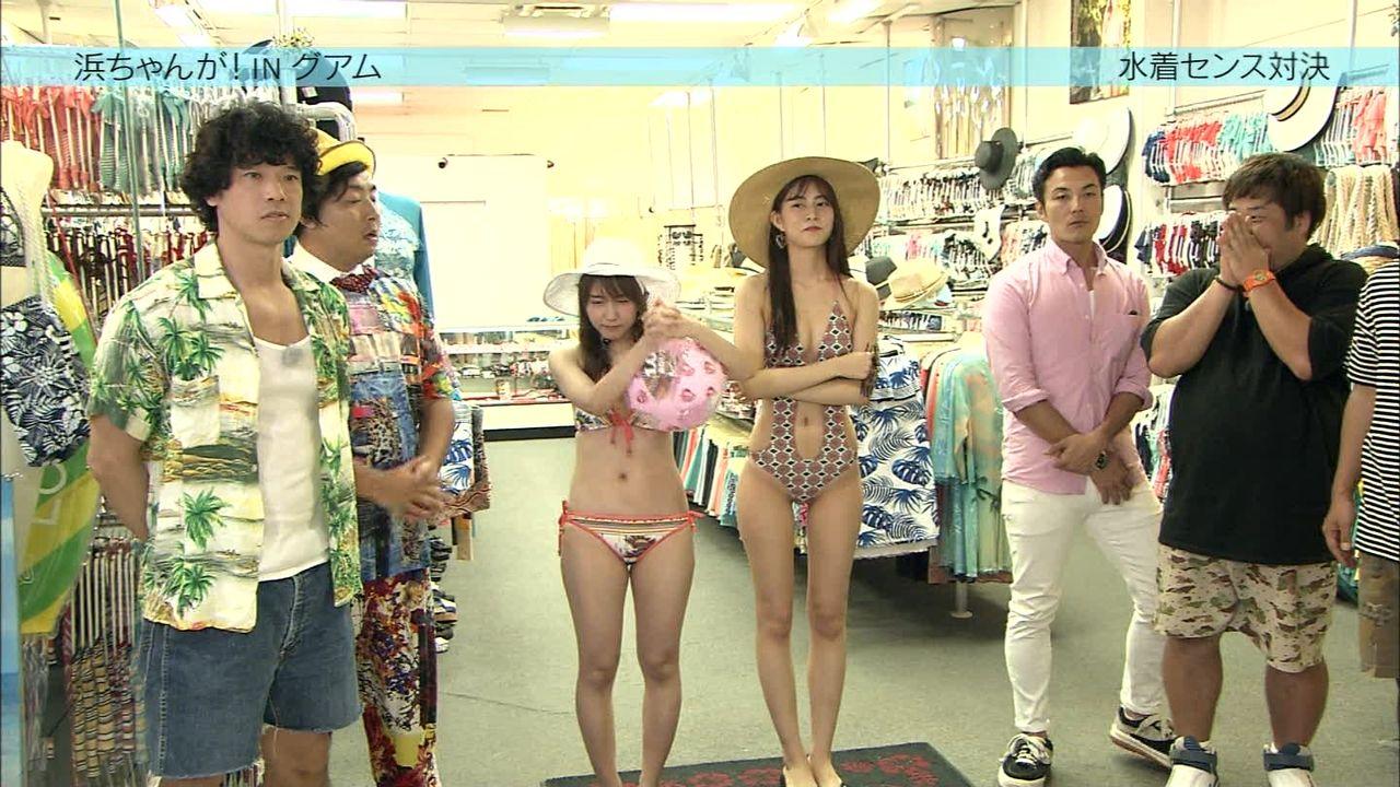 【エンタメ画像】《悲報》 SKE48大場美奈さんが公開処刑された結果が酷いと話題に。。。。。。。。。。【画像あり】