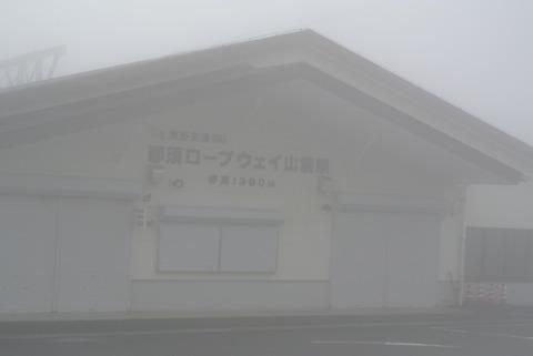 _DSC1605