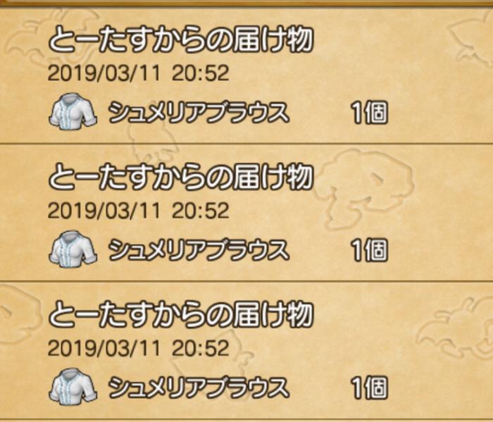 Screenshot_20190311-211419