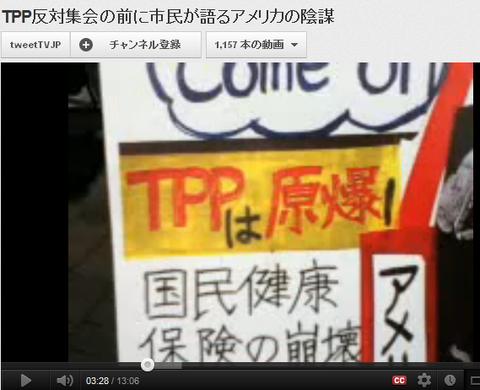 TPP666