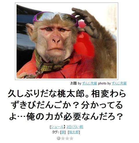 Baidu IME_2012-12-10_15-49-50