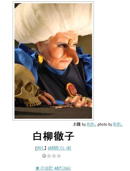 Baidu IME_2012-12-10_15-46-16