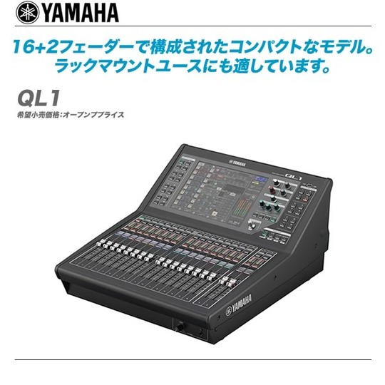 QL1-top