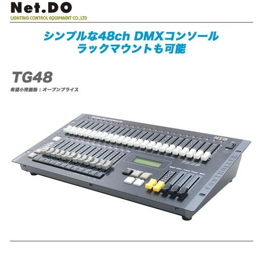 TG48_NEW-TOP