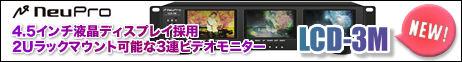 LCD3M_TIOP2013