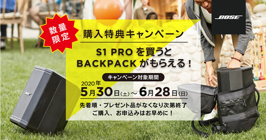 S1PRO_banner