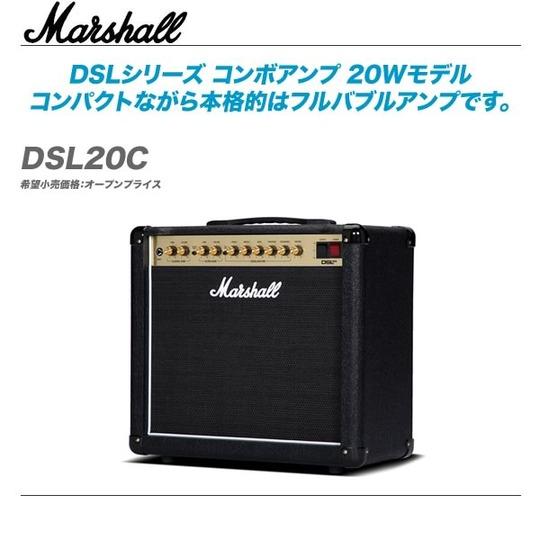 DSL20C-top