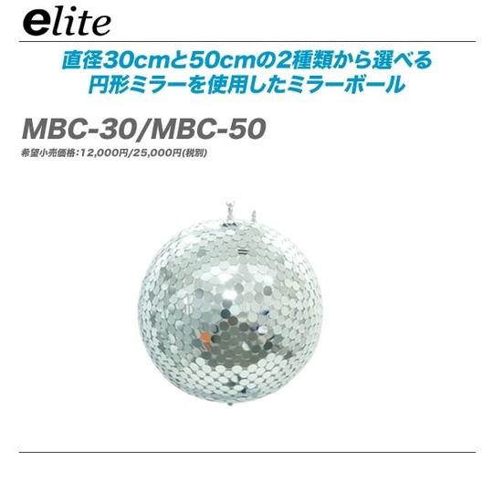 MBC-top