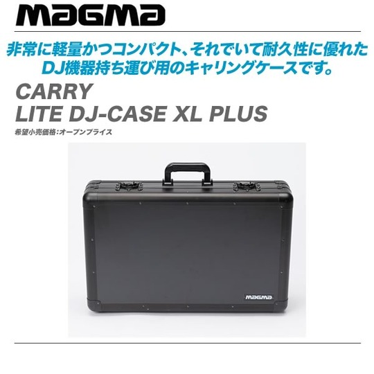 CARRY_LITE DJ-CASE_XL_PLUS-top