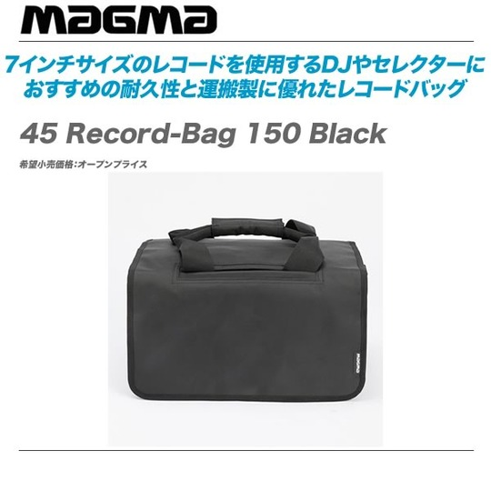 45_Record-Bag_150_Black-top