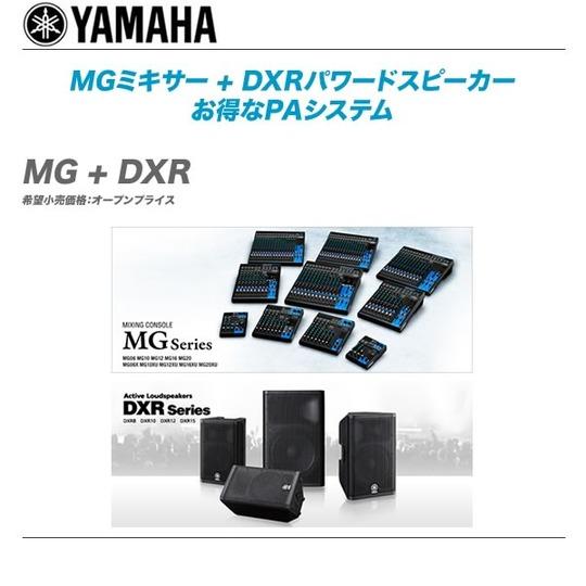 MG+DXR-top