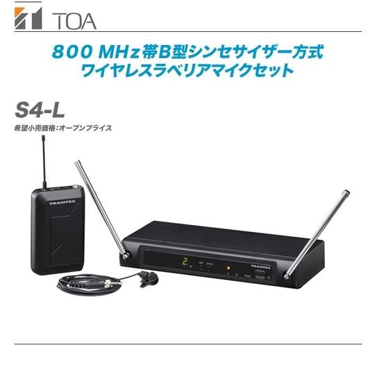 S4-L-top