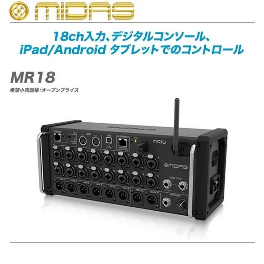 MR18-top