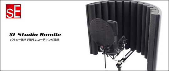 X1_Studio_Bundle@