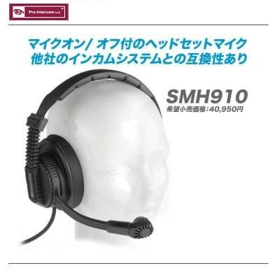 SMH-910