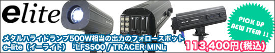 LFS-500_banner