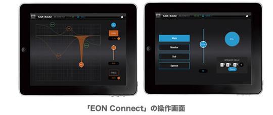 EON-3