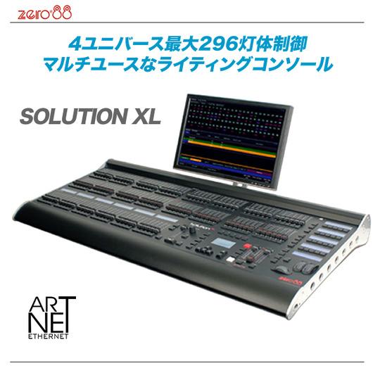 SolutionXL