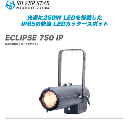ECLIPSE_750_IP-TOP_item