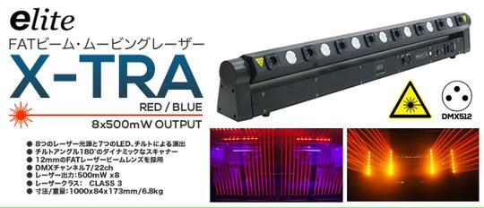 XTRA_009