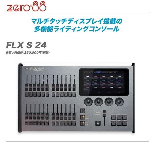FLX24