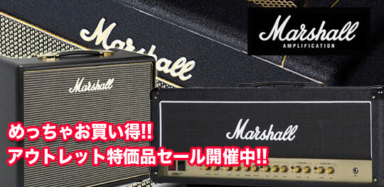 marshall_blog_banner
