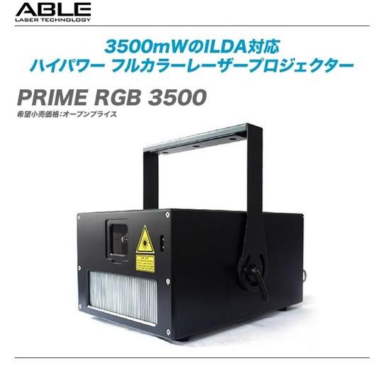 PRIME_RGB_3500-top