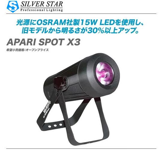 APARI_SPOT_X3-top