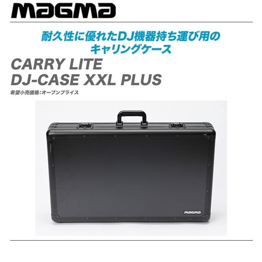 CARRY LITE_DJ-CASE XXL_PLUS-top
