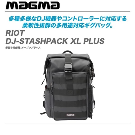 RIOT_DJ-STASHPACK_XL_PLUS-top