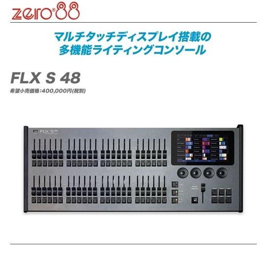 FLX48