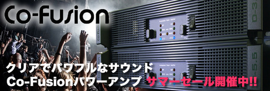 Co-fusion_banner