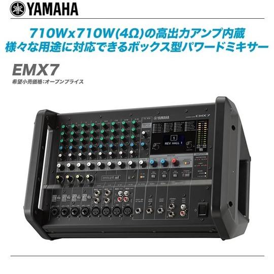 EMX7-top