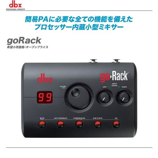 goRack-top