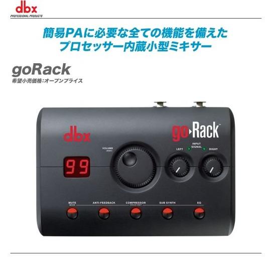 goRack-top