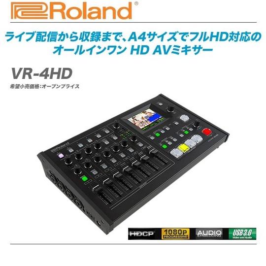 VR-4HD