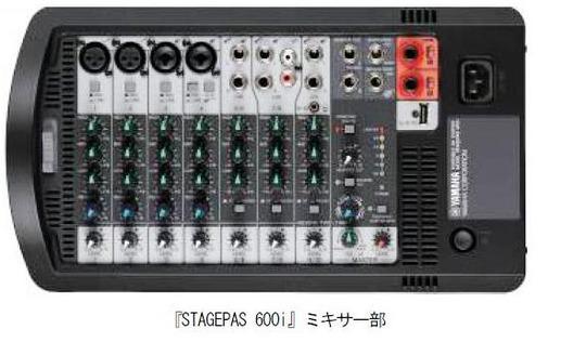 STAGEPAS600IM