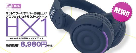 HX1_TOP