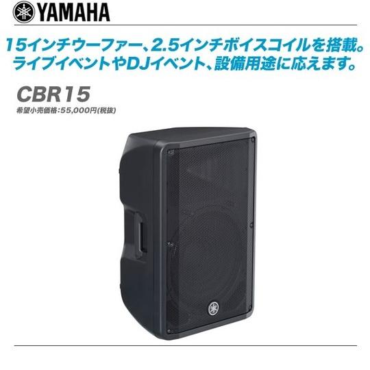 CBR15-top