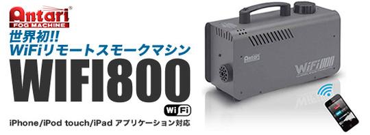 BLOG800