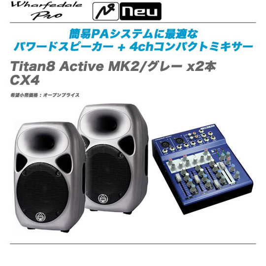 Titan 8Active_CX4-top