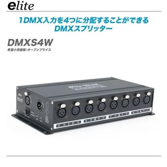 DMXS4W-TOP