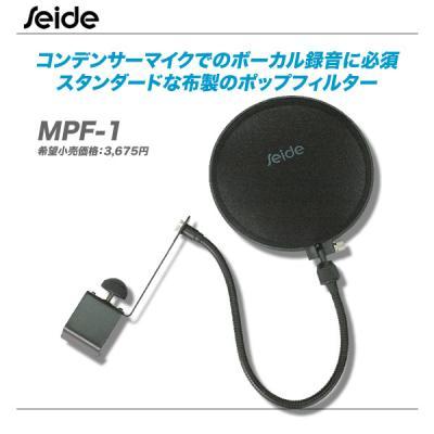 MPF-1