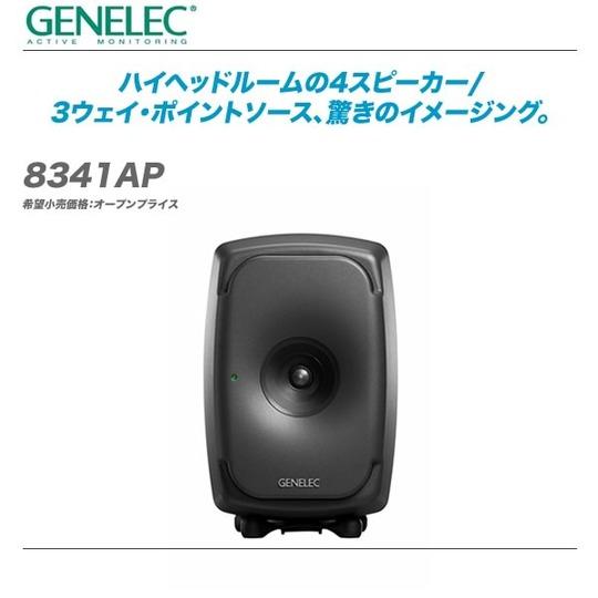 8341AP-top