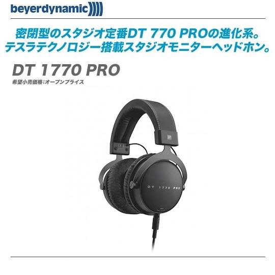 DT_1770_PRO-top