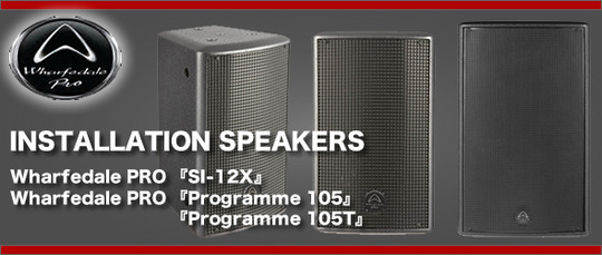INSTALLATION_SPEAKERS