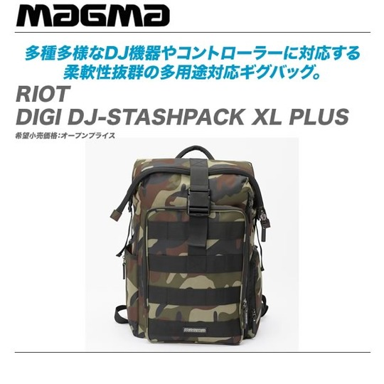 RIOT_DIGI_DJ-STASHPACK_XL_PLUS-top