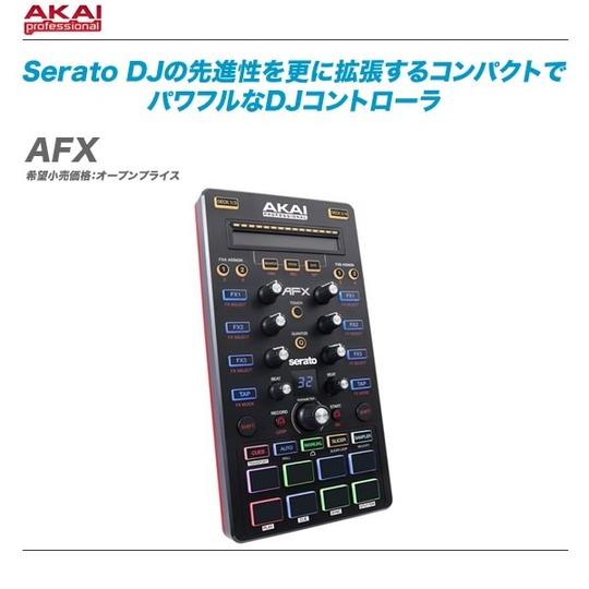 AFX-top