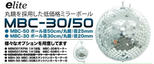 MBC30_blog_top